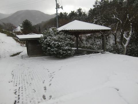 津黒高原温泉 公園の湯 岡山 無料 混浴 日帰り温泉 画像