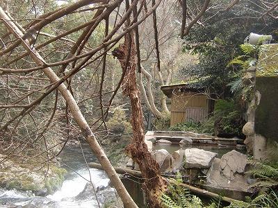 大滝・七滝温泉「つりばし荘」