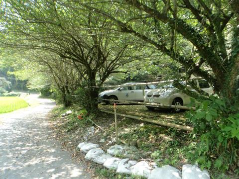 妙見温泉 和気湯 鹿児島 無料  画像