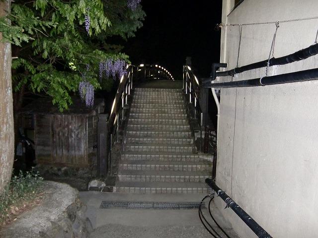 湯西川温泉 薬研の湯 栃木 混浴 露天風呂 日帰り温泉