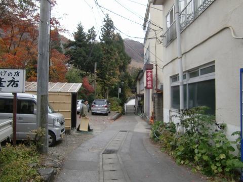 湯西川温泉 共同浴場 薬師の湯 ロビー 日帰り温泉 栃木 混浴 露天風呂 画像
