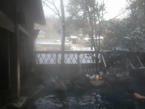 黒川温泉 やまびこ旅館 熊本 混浴 露天風呂 日帰り入浴 温泉 画像