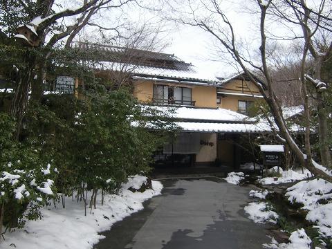 黒川温泉 山みず木 熊本 無料  画像
