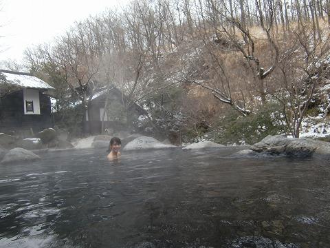 黒川温泉 山みず木 熊本 混浴 露天風呂 日帰り入浴 温泉 画像