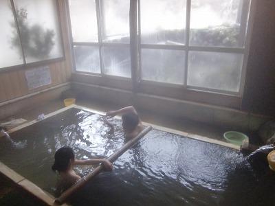 横向温泉「中の湯旅館」