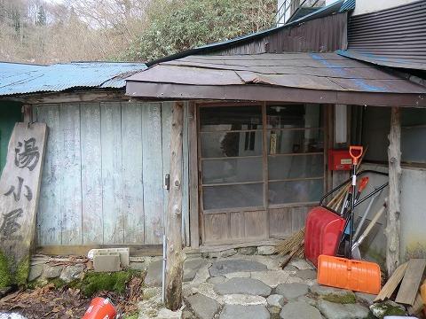 二岐温泉 湯小屋 外観 日帰り温泉 福島 混浴 画像