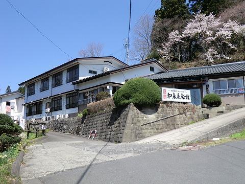 湯岐温泉 和泉屋旅館 日帰り温泉 福島 画像