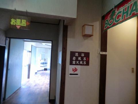 五十沢温泉「ゆもとかん」男女別内湯 新潟 日帰り温泉 画像