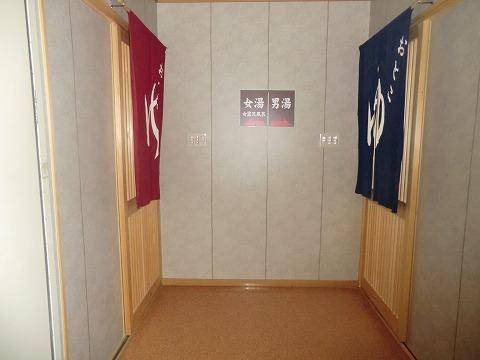 五十沢温泉「ゆもとかん」 男女別内湯 新潟 日帰り温泉 画像