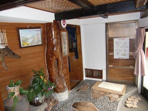 湯ヶ野温泉「湯本楼」 静岡 混浴 日帰り入浴 温泉 画像