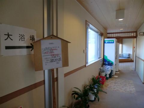 川湯温泉 温泉浪漫の宿 湯の閣  北海道 日帰り入浴 男女別内湯 画像