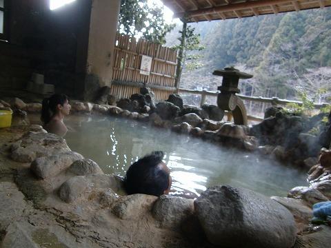 赤城温泉 湯之沢館 混浴露天風呂 日帰り入浴 群馬 画像