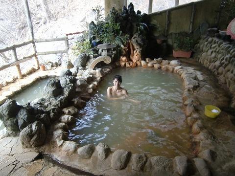 赤城温泉「湯之沢館」