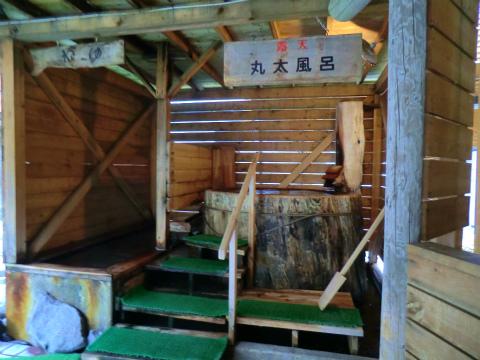 養老牛温泉 湯宿だいいち 北海道 日帰り入浴 混浴 露天風呂 画像