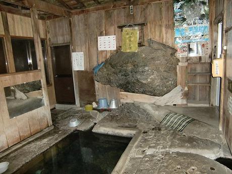 湯ノ花温泉「石湯」