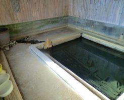 屈斜路湖畔「和琴温泉 共同浴場」