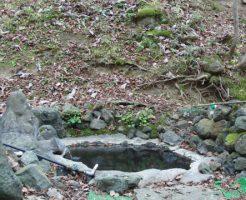 岩尾別温泉「滝見の湯」