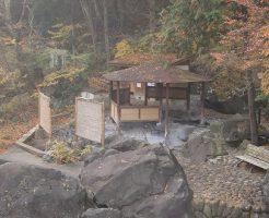 四万温泉「山口露天風呂」の画像