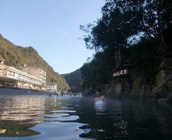 川湯温泉「仙人風呂」の画像
