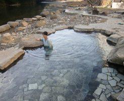 川湯みどりやの画像