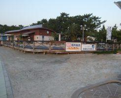 南紀白浜温泉「しらすな」の画像