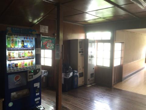 黒湯の高友旅館 東鳴子温泉 館内 画像