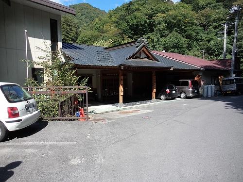 "https://www.food-travel.jp/wp-content/uploads/2016/05/P1011228.jpg"" alt=""仙心亭 栃木 混浴 露天風呂 川俣温泉 日帰り温泉"""