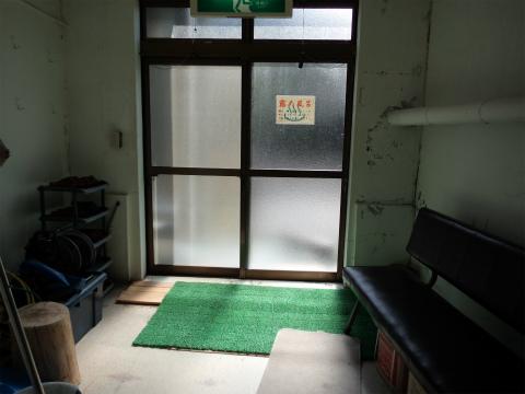 湯西川温泉 金井旅館 露天風呂 日帰り温泉 栃木 画像
