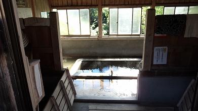湯ノ花温泉「天神湯」