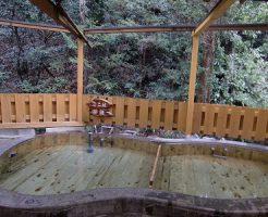 駒の湯温泉「駒の湯 源泉荘」