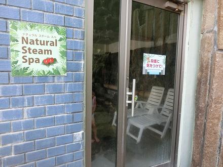 熱川温泉「ホテルカターラリゾート&スパ」のジャングルスパ ナチュラルスチームスパの出入口