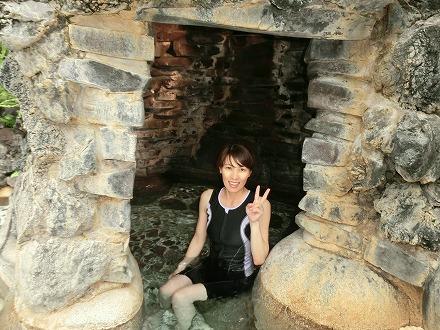 熱川温泉「ホテルカターラリゾート&スパ」のジャングルスパ 洞窟風呂