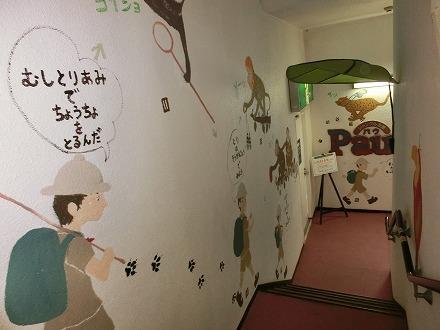 熱川温泉「ホテルカターラリゾート&スパ」の館内は遊び心が溢れています