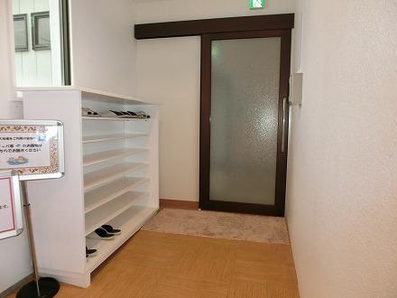 熱川温泉「ホテルカターラリゾート&スパ」の男女別お風呂の入口