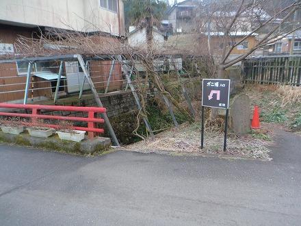 長湯温泉 ガニ湯へのアクセスは階段降りていきます