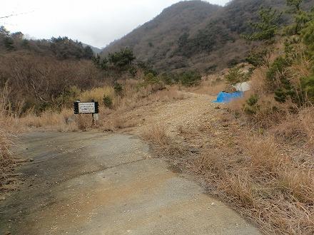 鍋山の湯へのアクセス方法