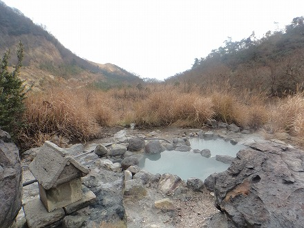 明礬温泉「鍋山の湯」