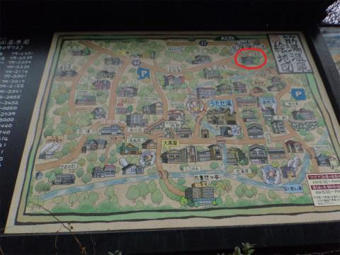 筋湯温泉 ホテル大高原 画像