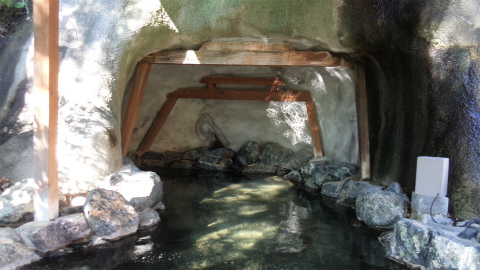白鳥山温泉 喜楽苑の画像