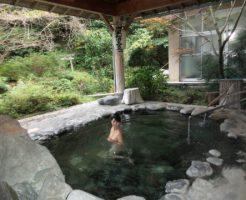 かど半旅館の混浴露天風呂