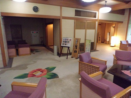山中温泉「花つばき」の館内