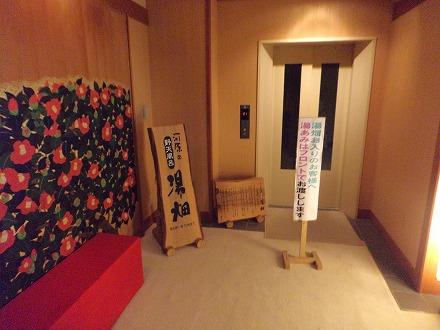山中温泉「花つばき」の館内 湯畑へはエレベーターを利用します