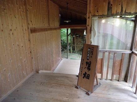 山中温泉「花つばき」の混浴露天風呂 湯畑への道のり