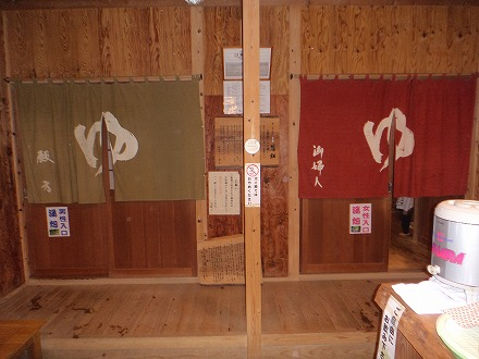 山中温泉「花つばき」の混浴露天風呂 湯畑の男女別脱衣所入口