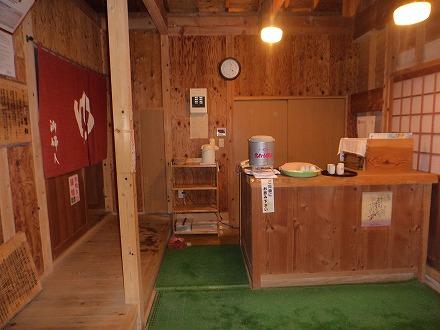 山中温泉「花つばき」の混浴露天風呂 湯畑の脱衣所がある小屋