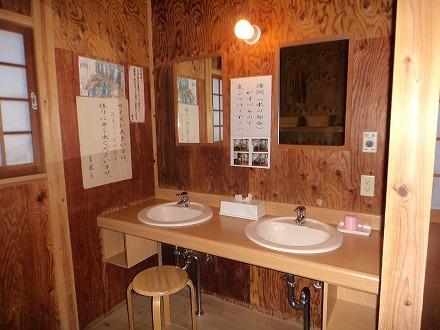 山中温泉「花つばき」の混浴露天風呂 湯畑の男女別脱衣所には洗面台も