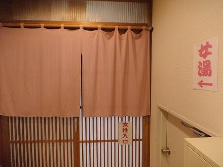 山中温泉「花つばき」の内湯付き男女別露天風呂入口