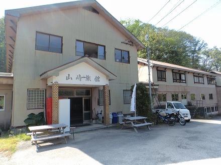 岩間温泉 山崎旅館の外観