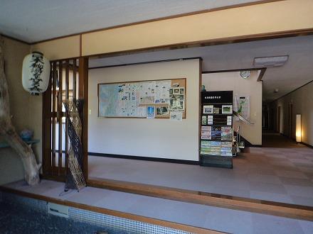 岩間温泉 山崎旅館は日本秘湯を守る会の会員