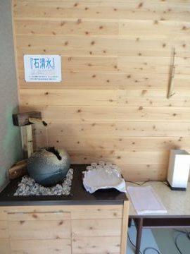 岩間温泉 山崎旅館では岩清水もいただけます